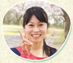 staff_tuika1